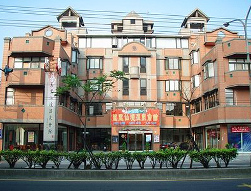 Wanli Fairyland Spa and Resort