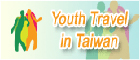 Youth Travel in Taiwan(Open the new window)