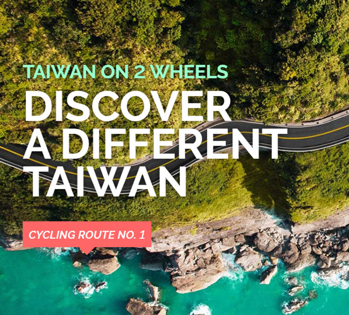 Taiwan on 2 wheels(slide banner)