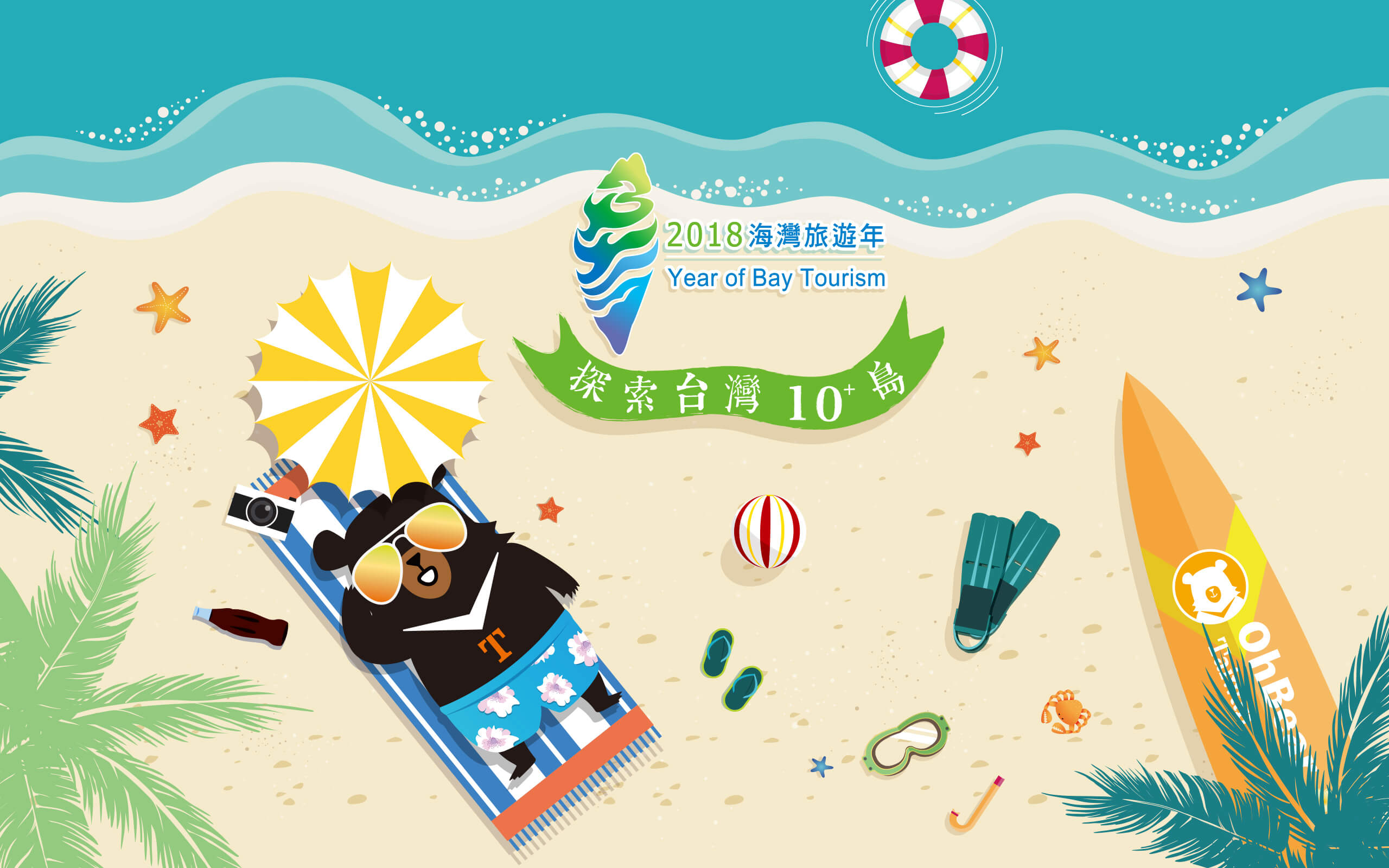 2018 Year of Bay Tourism