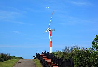 石門風力發電站(風車公園)