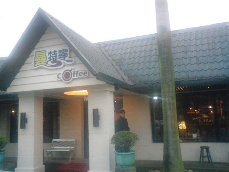 Exterior of the Cafe01