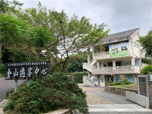 Jinshan Visitor Center