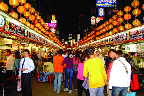 Keelung Miaokou Night Market