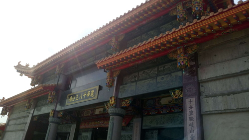Temple of Eighteen Deities (Shi Ba Wang Gong)
