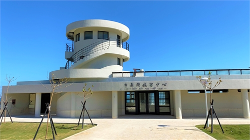 Zhongjiao Bay Visitor Center
