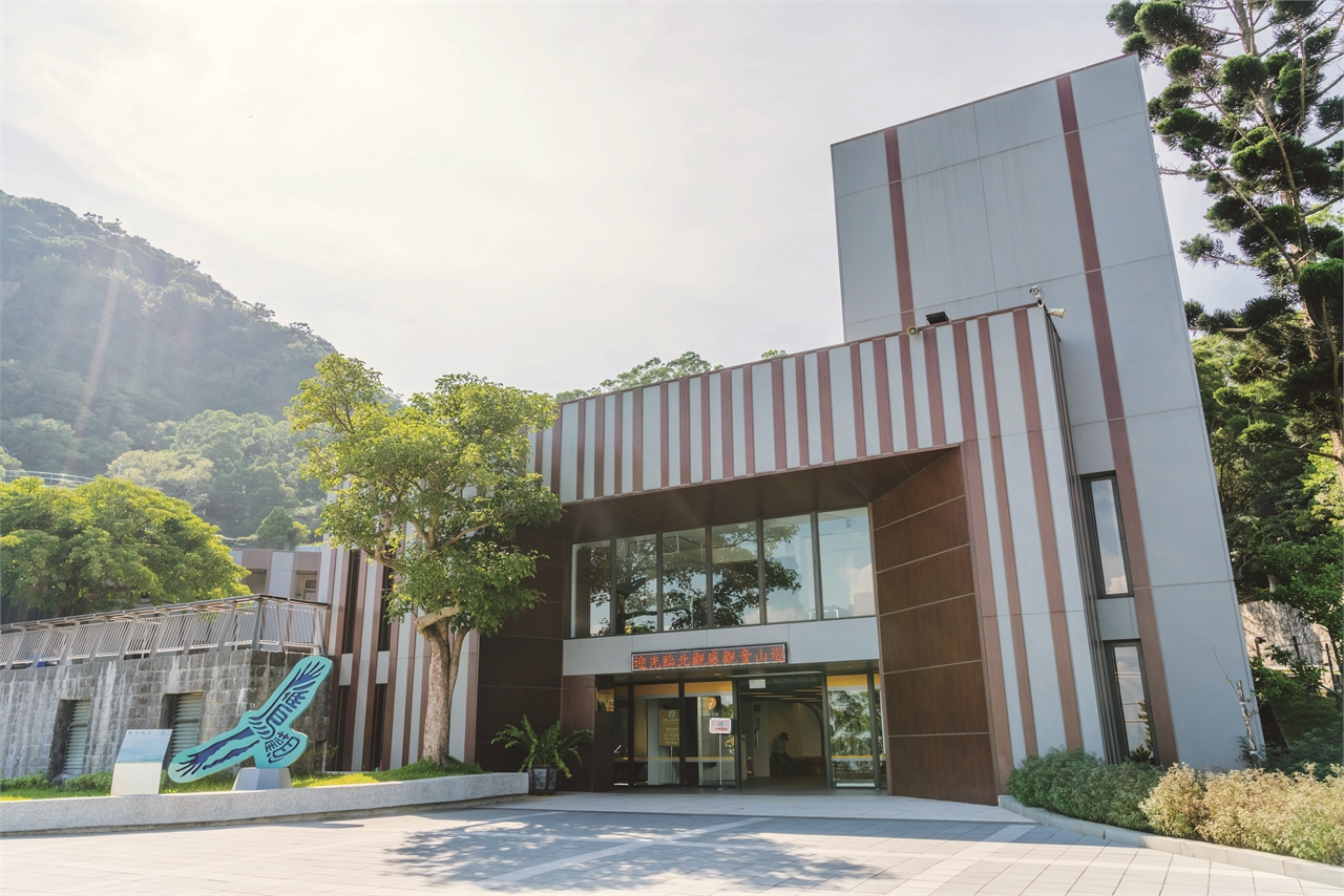 Guanyinshan Visitor Center