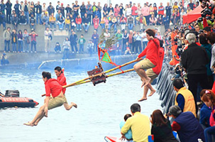 Yeliu Harbor Purification Festival