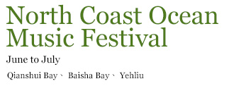 North Coast Ocean Music Festival (June to July)